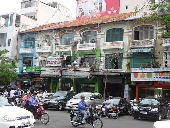 Around HCMC 4