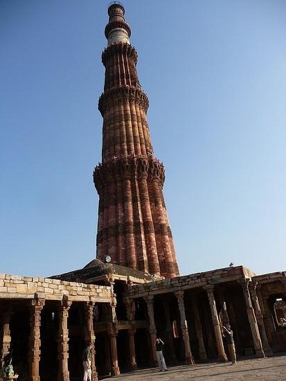 Sights - Qutb Minar
