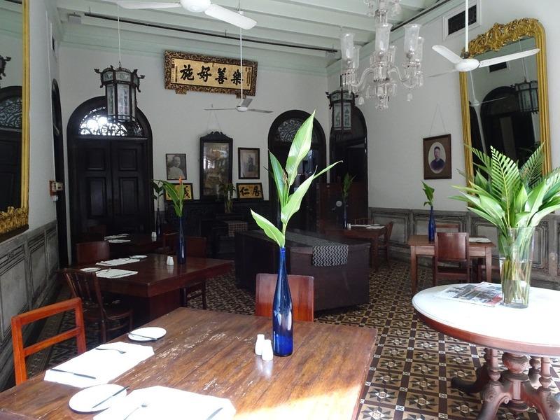 Cheong Fatt Tze mansion 4