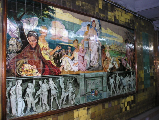 BA - Metro station mural - most stations have one!