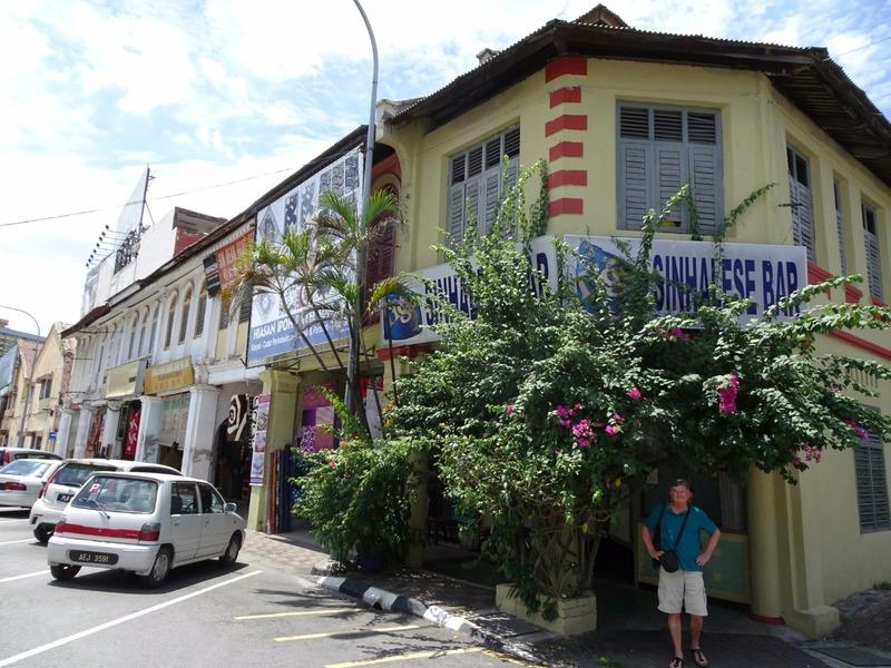 Sinhales Bar (Established) 1931