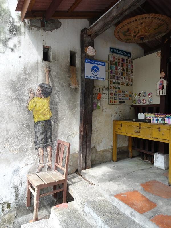 Mural - Boy on chair