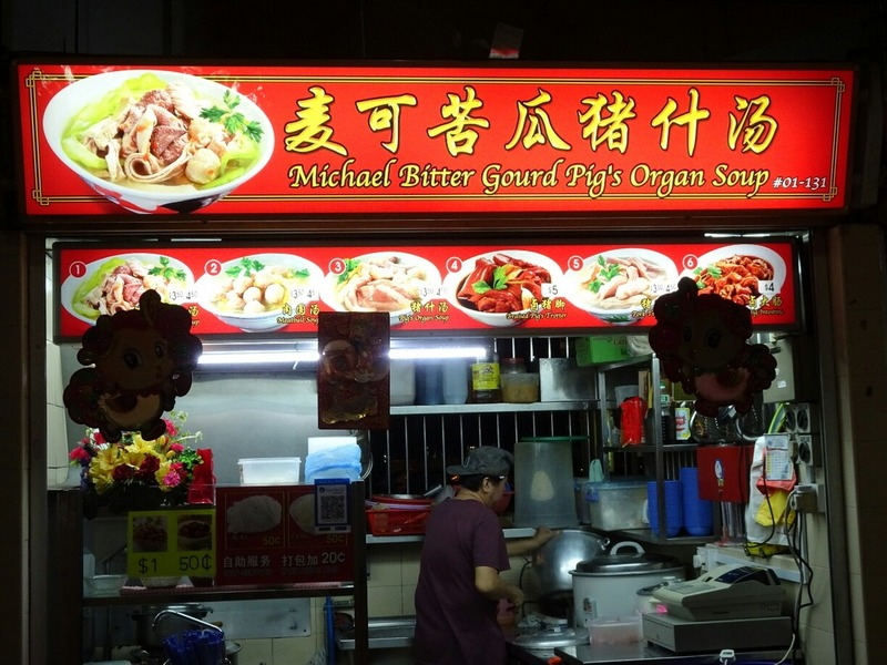 Typical hawker stall. We'll give this one a miss!!