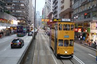 Tram in downtown Hong Kong