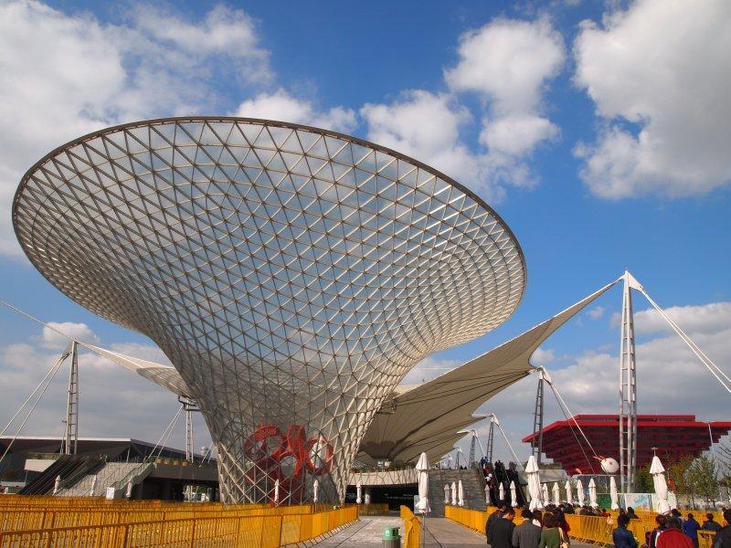 The Expo entrance