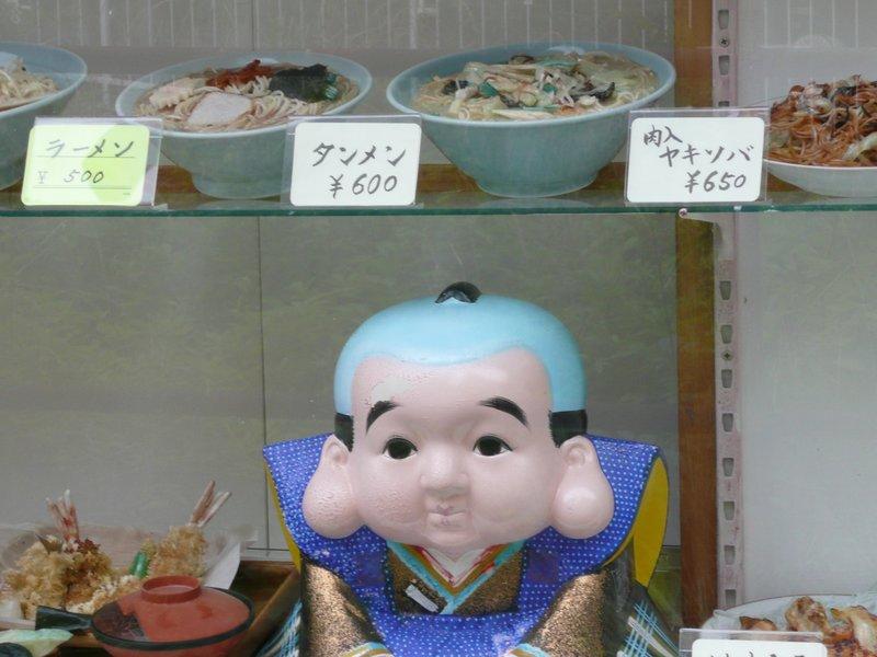 a show window of a noodle restaurant in Kawaji