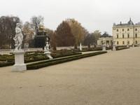 Branicki Gardens