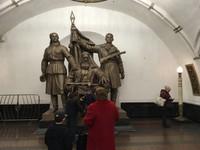 Partisan memorial Metro