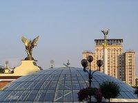 kiev; independence square