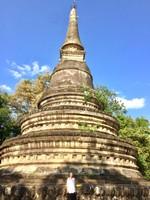 Wat U-Mong- 15th Century Temple