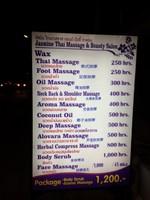 Typical Massage Placard