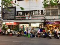 "Our Bangkok Neighborhood ""Seven"""