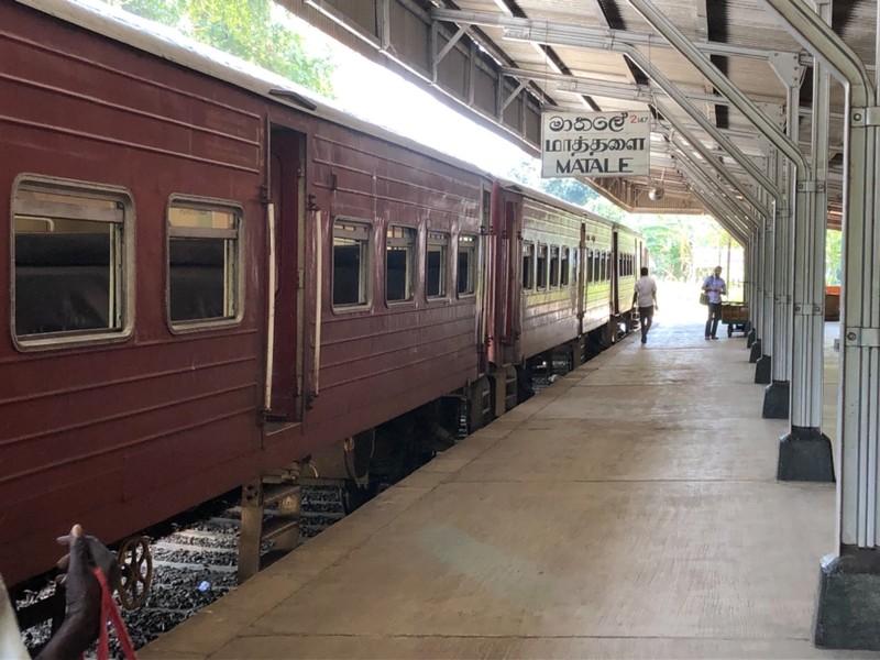 Train at Matale station