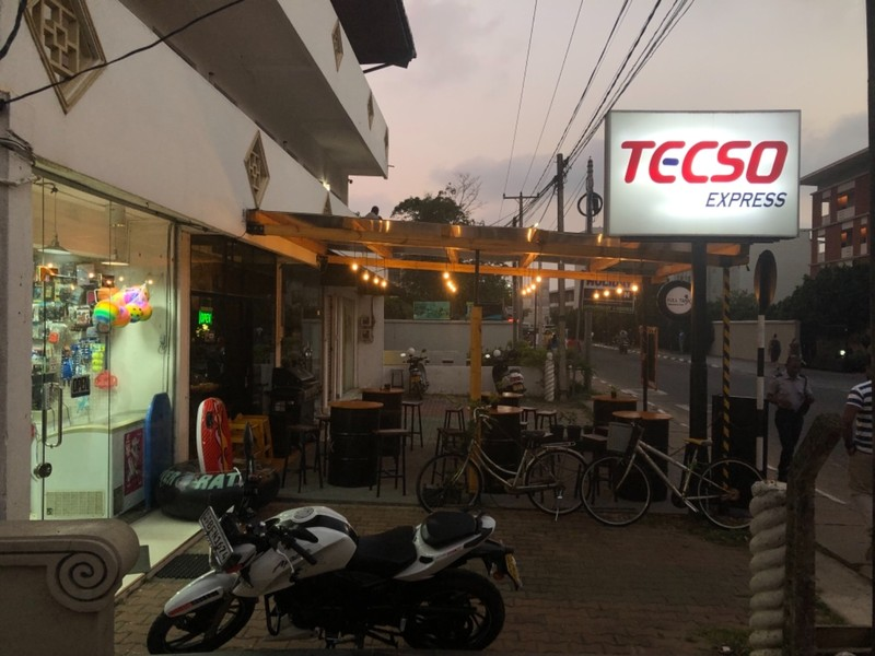 This Negombo convenience store is not a ripoff of a UK supermarket chain at all