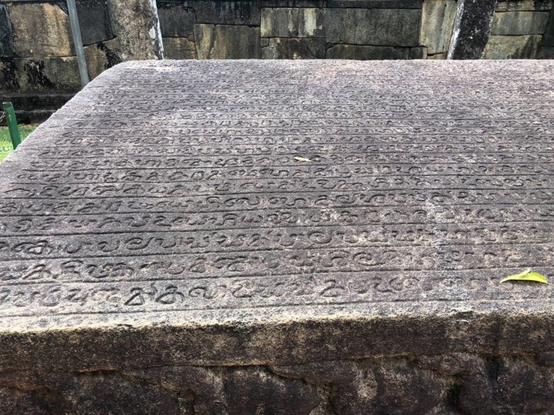Stone Book at Polonnaruwa