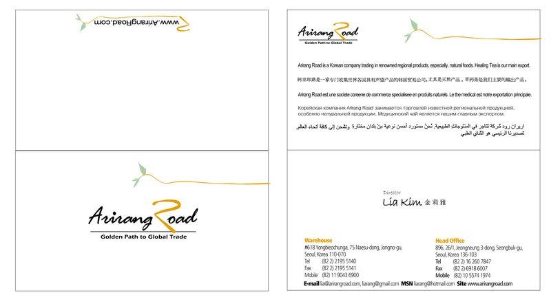 Arirang Road Business Card