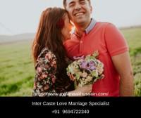 Inter Caste Love Marriage Specialist