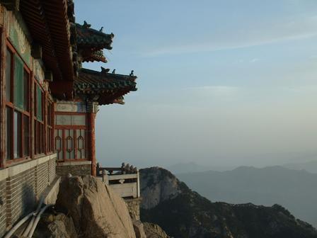 Hostel at Mount Tai