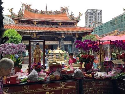 Longsham Temple
