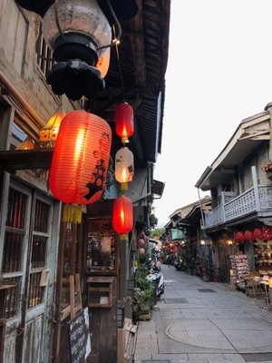 Shennong Street (Old traditional style)