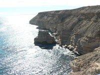 Kalbarri - Castle Rock