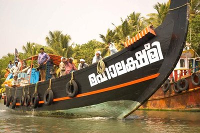 Fishing boat in Kollam