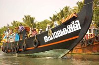 Fishing boat in Kollam