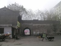 a historical town in central China