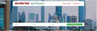 B2B classified directories UAE