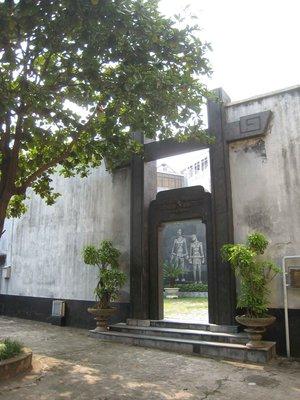 Hanoi-Hilt..l-garde.jpg
