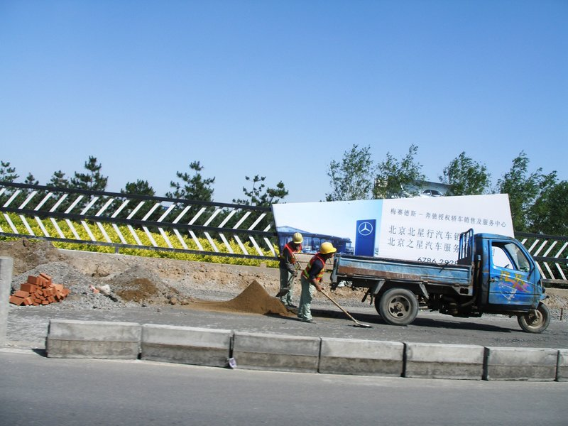 Beijing Road Crew with Truck Trike