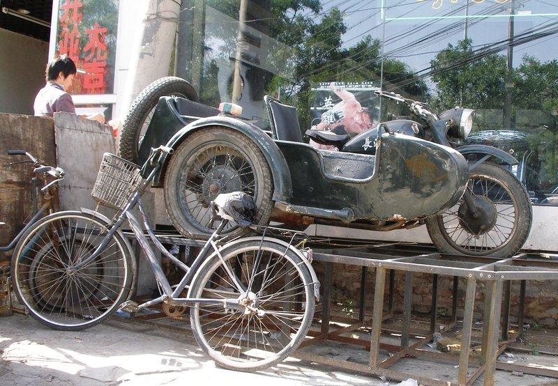 Beijing Transport