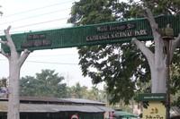 Kaziranga National Park Entry Gate