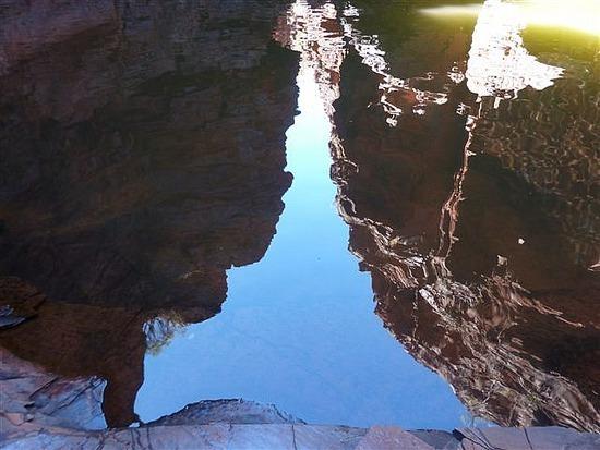 Reflection Karinjini
