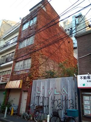 Outside Chinatown