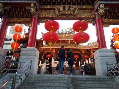 Yokohama Kanteibyo