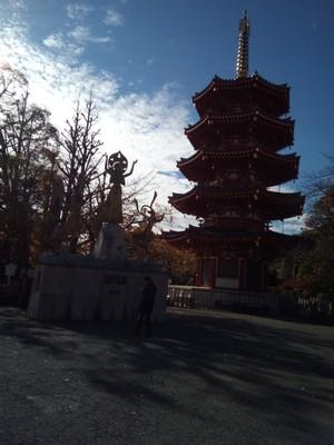 Pagoda inside Kawasaki Daishi