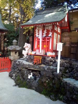 A smaller shrine at Keihin Fushimi Inari-jinja Shrine