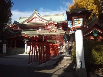 Keihin Fushimi Inari-jinja Shrine