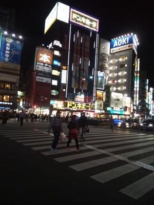 Busy Tokyo near Sunshine City
