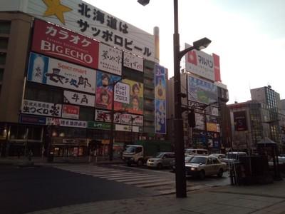 Busy Sapporo