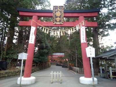 Entering Osaki Hachimangu