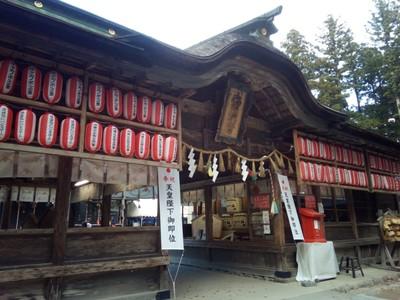 Inside Osaki Hachimangu