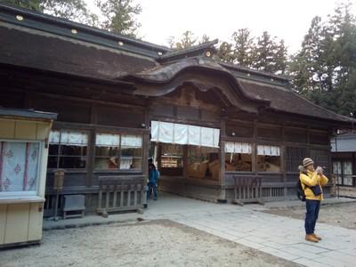 At Osaki Hachimangu