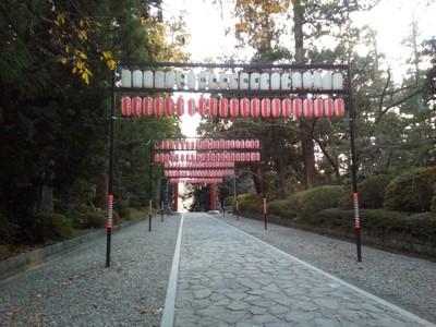 In Osaki Hachimangu