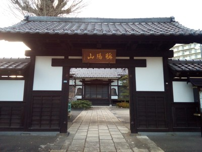 A cool house/temple
