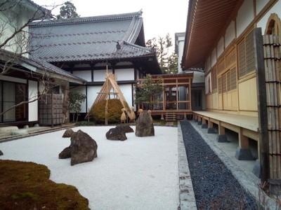 In the Japanese garden