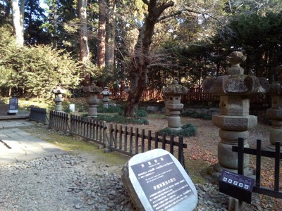 Inside the Zuihoden grounds