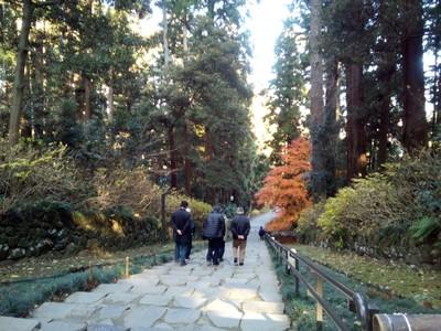 The Zuihoden grounds