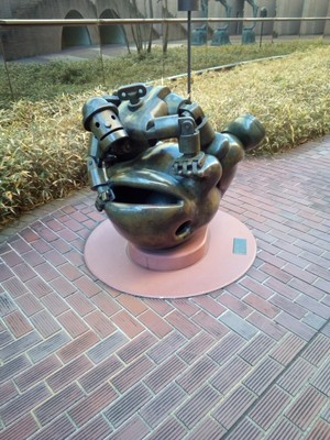 """Frog and Robot"" is an apt description of this statue. I really liked this one"